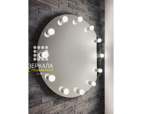 Круглое безрамное гримерное зеркало с подсветкой 80 см