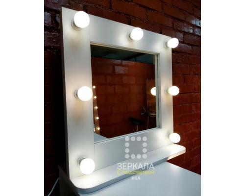 Гримерное настольное зеркало с подсветкой и подставкой 60х60 Белый